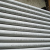 Heavy Wall Stainless Steel Tubing