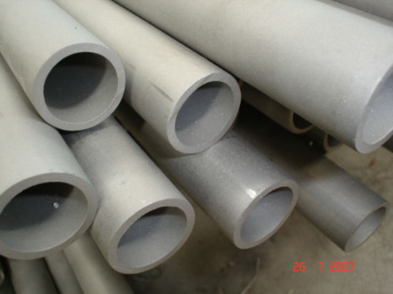 1.4404/316L Stainless Steel Pipe/Tube