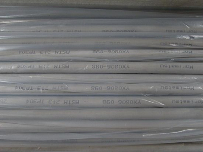 2507/1.4410 Duplex Stainless Steel Pipe