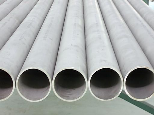 Stainless Steel Pipe (TP317 / TP317L / S31700 / S31703)