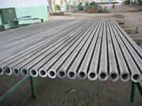 China 2205 Duplex Stainless Steel Tubing